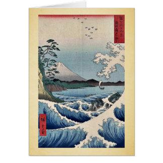 Sea at Satta in Suruga Province by Ando, Hiroshige Greeting Card