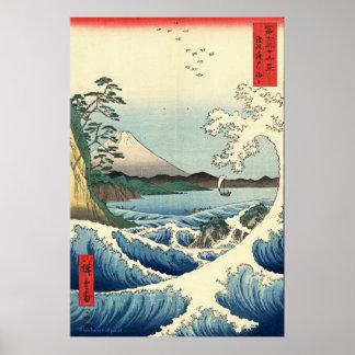 Sea at Satta Poster