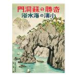 Sea Bathing in Obama, Fukui Japan Vintage Travel Postcard