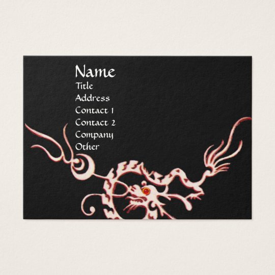 SEA DRAGON 2.black and white red Business Card