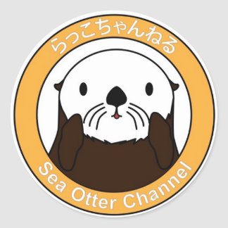 Sea Otter Channel Logo Classic Round Sticker