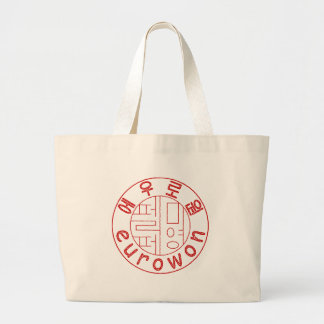 Seal of Eurowon Canvas Bags