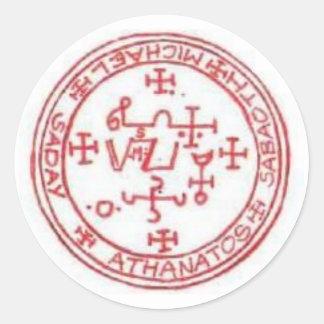 Seal of Michael