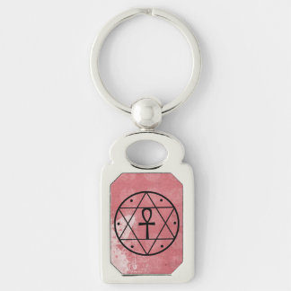 Seal of Solomon Ankh Premium Lucky Keychain Silver-Colored Rectangle Key Ring