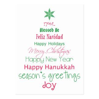 Season s Greetings Post Cards