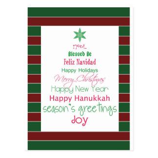 Season s Greetings Post Card
