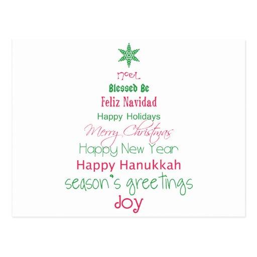 Season's Greetings Post Cards