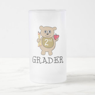 Second Grade School Coffee Mugs
