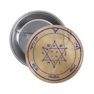 Second Pentacle of Jupiter 6 Cm Round Badge