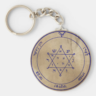 Second Pentacle of Jupiter Basic Round Button Key Ring