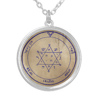 Second Pentacle of Jupiter Silver Plated Necklace