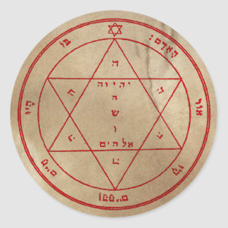 Second Pentacle of Mars Classic Round Sticker