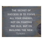 Secret of Success - Socrates quote - art print