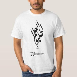 Seek knowledge - Arabic calligraphy Tshirt