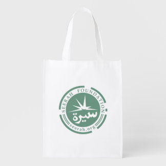 Seerah Foundation (logo) Grocery/Shopping Bag