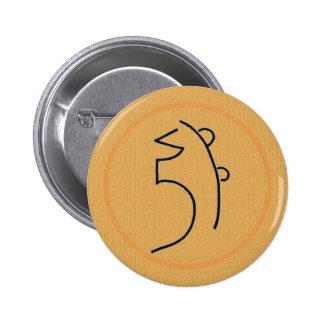 Sei He Ki Reiki Symbol 6 Cm Round Badge