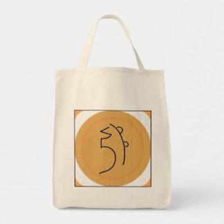 Sei He Ki Reiki Symbol Grocery Tote Bag