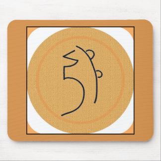 Sei He Ki Reiki Symbol Mouse Pad