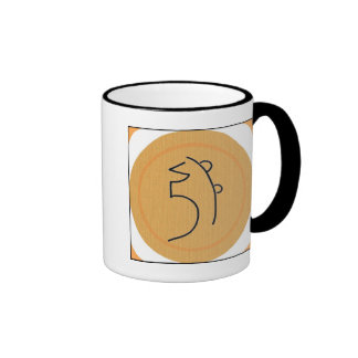 Sei He Ki Reiki Symbol Mug