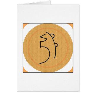 Sei He Ki Reiki Symbol Note Card