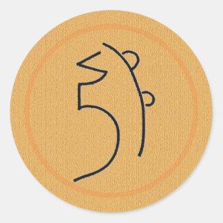 Sei He Ki Reiki Symbol Round Sticker