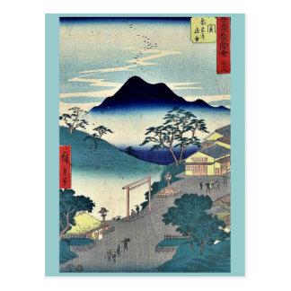 Seki by Ando, Hiroshige Ukiyoe Postcard