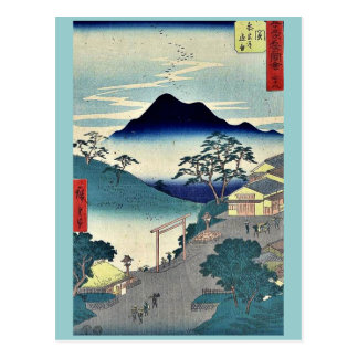 Seki by Ando, Hiroshige Ukiyoe Post Cards