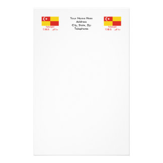 Selangor flag with name stationery paper