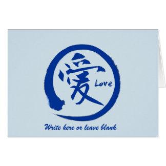 Send love greeting cards | Blue Japanese kanji