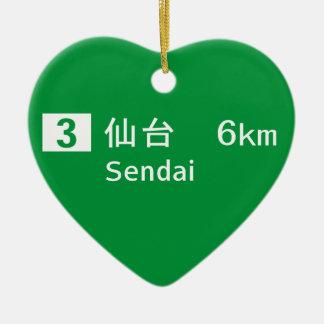Sendai, Japan Road Sign Christmas Ornament