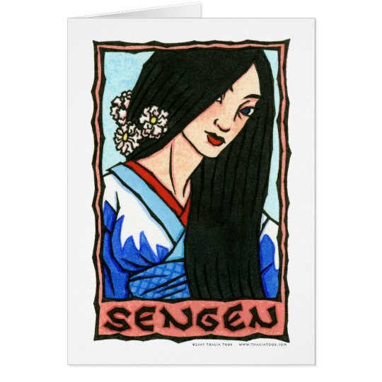 Sengen Card