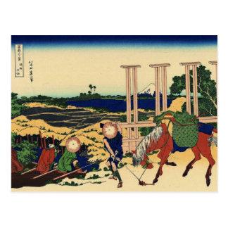 Senju, Musashi Province (by Hokusai) Postcard