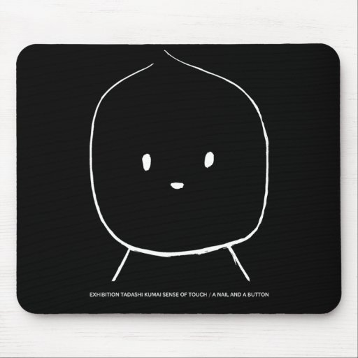 SENSE OF TOUCH 000w Mouse Pads