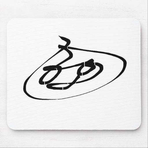 SENSE OF TOUCH 001 MOUSE PADS