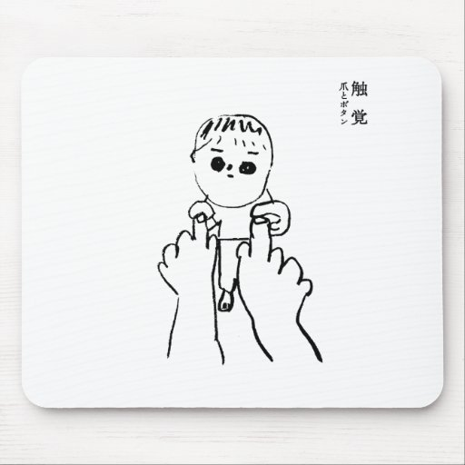 SENSE OF TOUCH 004 MOUSE PADS