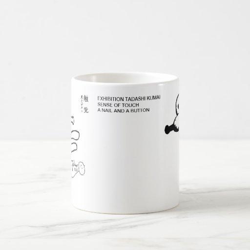 SENSE OF TOUCH 005 COFFEE MUG