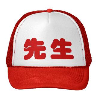 sensei hat