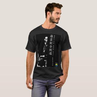 Sensei Smalls Zazen T-Shirt