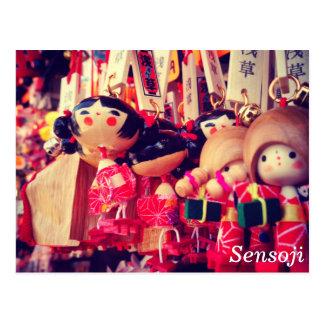 Sensoji Tokyo Dolls (Asakusa) Postcard