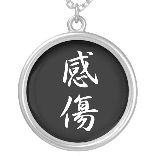 Sentiment - Kanshou Jewelry