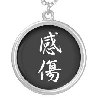 Sentiment - Kanshou Round Pendant Necklace
