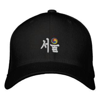 Seoul (서울) 2018 embroidered hat