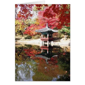 Seoul Autumn Colors Card