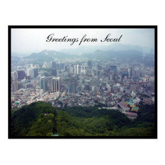 seoul city view greetings postcard