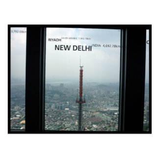 seoul delhi view postcard