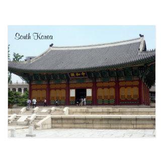 seoul palace greetings post card