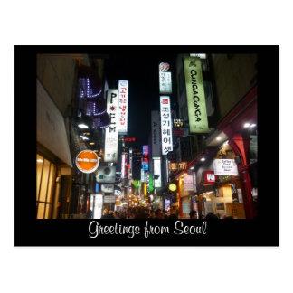 seoul street postcard