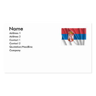 SERBIA PACK OF STANDARD BUSINESS CARDS