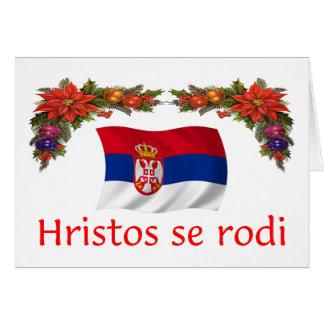 Serbia Christmas Card