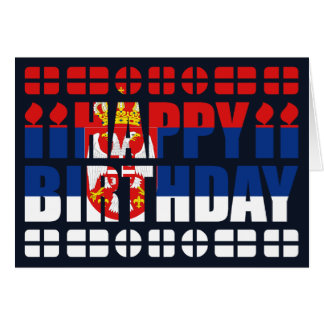Serbia Flag Birthday Card
